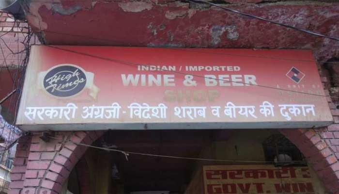 UP में बदला शराब की दुकानों के खुलने का वक्त, अब 2 घंटे और देर तक खुले रहेंगे ठेके