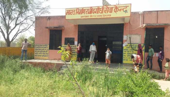 जयपुर: जांच के लिए पहुंचे अधिकारी तो पंचायत पर लटका मिला ताला