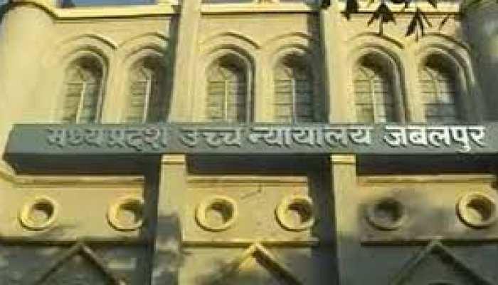 MP सरकार-शराब कारोबारी विवाद: जबलपुर HC ने आबकारी आयुक्त  को जारी किया अवमानना नोटिस