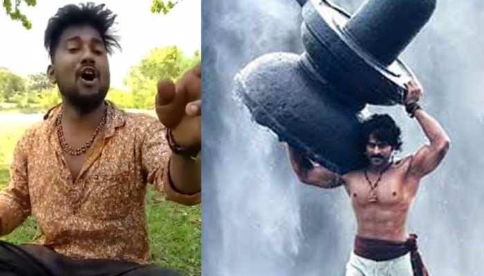 'बाहुबली' का गाना गाकर फेमस हुआ यह लड़का, इस VIRAL VIDEO पर टिकी लोगों की नजर