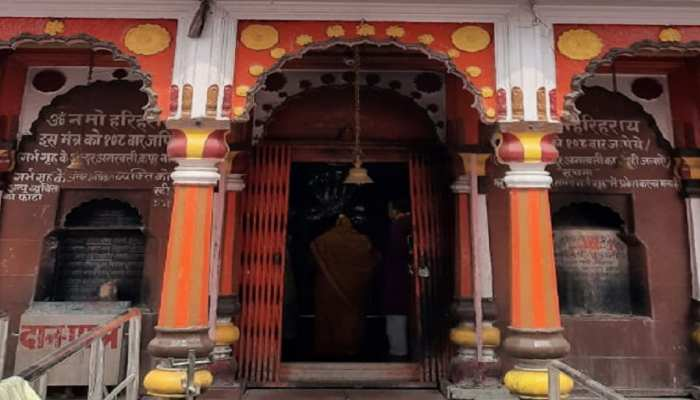 Hariharnath temple: online Worship Facility available