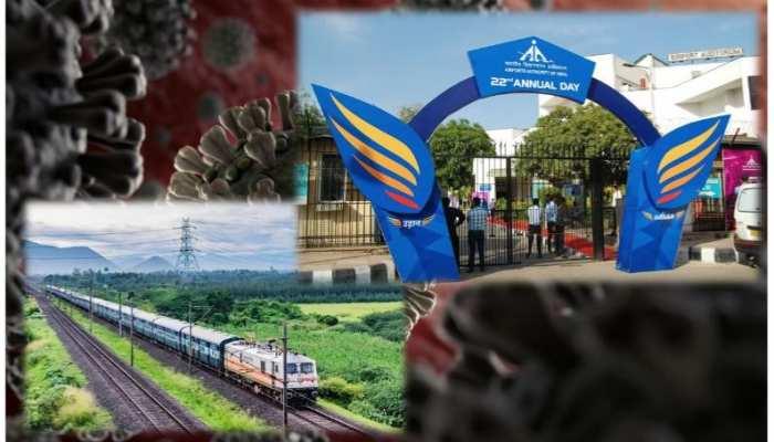 AAI के हेडक्वार्टर और रेलवे की PSU में भी जा पहुंचा कोरोना, दफ्तर किए गए सील