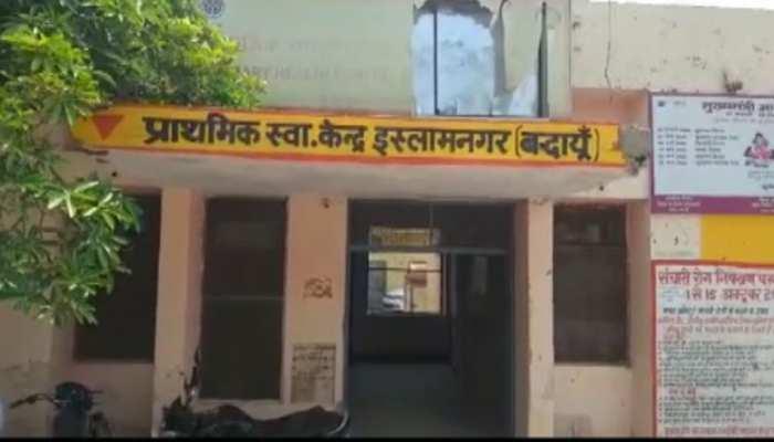 स्वास्थ्य केंद्र में 48 घंटे में 4 नवजात बच्चों की मौत, परिजनों के आरोप पर DM ने दिए जांच के आदेश