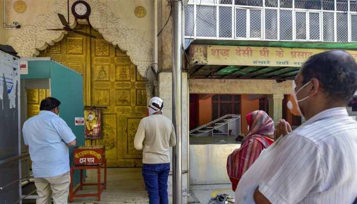 खुलने जा रहे हैं मंदिर, दर्शन करते समय रखना होगा इन बातों का खास ध्यान