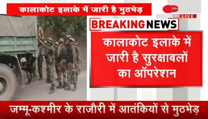 राजौरी में सुरक्षाबलों के साथ मुठभेड़ में एक आतंकी मारा गया, कालाकोट में ऑपरेशन जारी