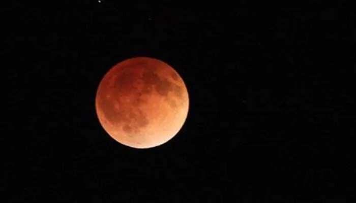 आज रात लगेगा चांद ग्रहण, जानिए कितने बजे से होगा शुरू