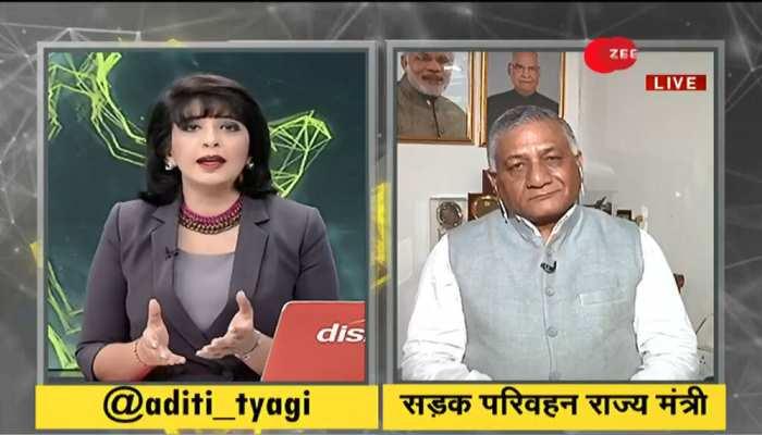 #IndiaKaDNA: PoK भारत का अभिन्न अंग, वापस लेकर रहेंगे: वीके सिंह