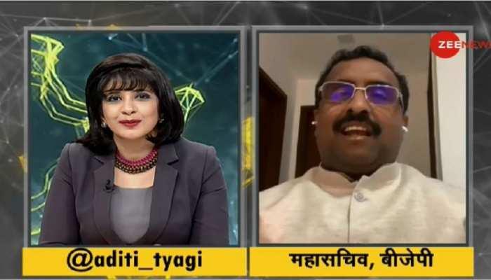 #IndiaKaDNA: LAC पर एक इंच जमीन भी चीन को नहीं देंगे- राम माधव