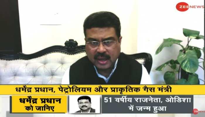 IndiaKaDNA: Dharmendra Pradhan on Petrol diesel price in India