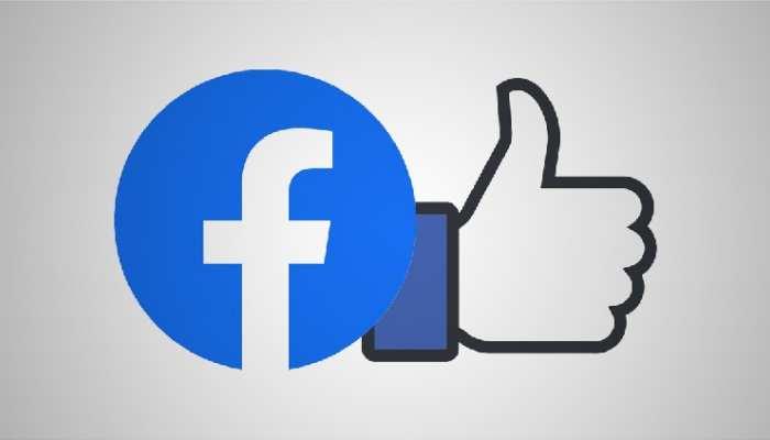 Facebook ने लॉन्च किया Google फोटो ट्रांसफर टूल