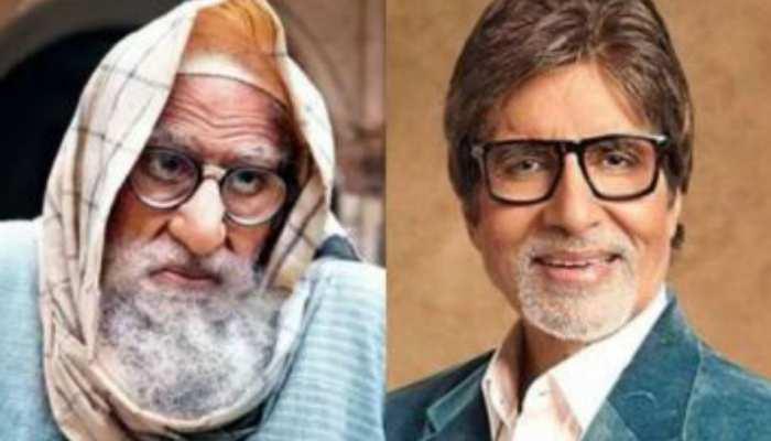 Amitabh Bachchan ने सेलेब्स को दिया ये चैलेंज, Kartik बोले- 'अभी मैं रियाज कर रहा हूं'