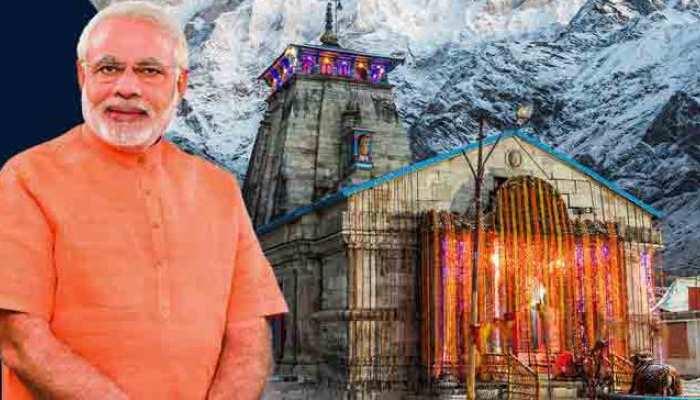 पीएम मोदी ने केदारनाथ पुनर्निर्माण का लिया जायजा,कहा-100 साल तक बनी रहे उत्कृष्टता