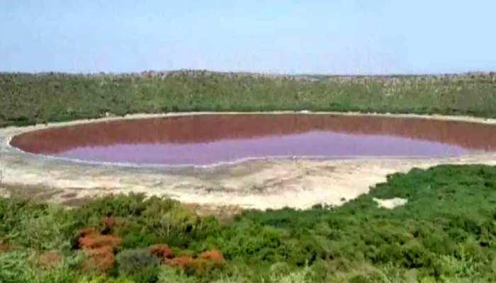 उल्कापिंड टकराने से बनी झील का पानी हुआ लाल, वैज्ञानिक भी हैरत में
