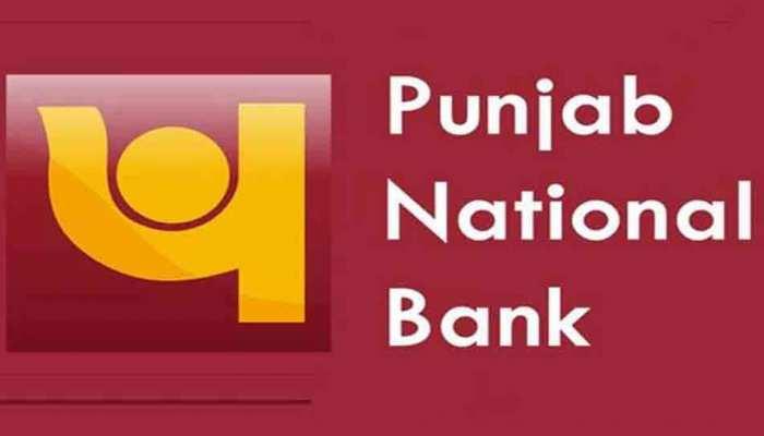 CBI ने PNB के खिलाफ दर्ज किया मुकदमा, ऑफिसरों ने की नीरव मोदी जैसी धोखाधड़ी