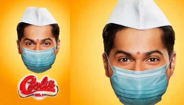 वरुण-सारा की Cooli No 1 के पोस्टर से खुला राज, फिल्म में ये भी देखने को मिलगा