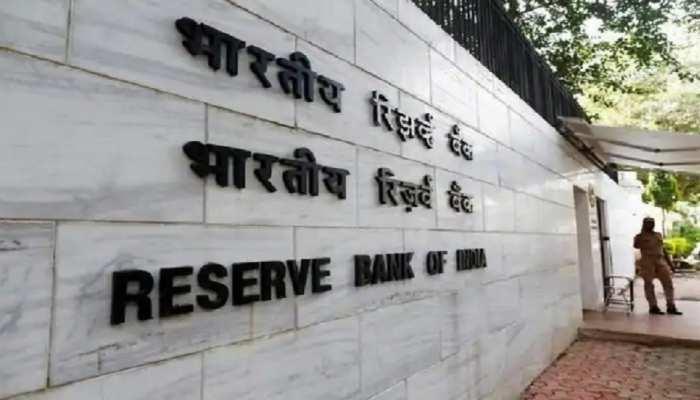 बैंकों के सीईओ, निदेशक 70 साल में हो जाएं रिटायर, आरबीआई ने रखा प्रस्ताव