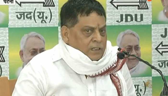 आरोप गलत है तो तेजस्वी यादव को चाहिए कि हम पर मानहानि का मुकदमा करें: नीरज कुमार