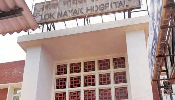 कोरोना: LNJP अस्पताल के बाहर परेशान होते लोग, 1 हफ्ते बाद भी नहीं मिली रिपोर्ट