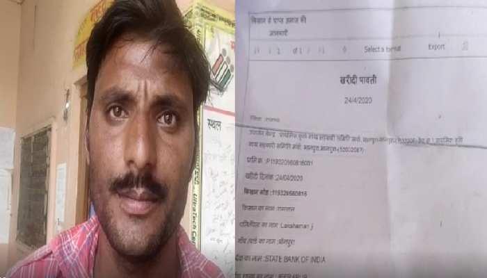 मध्य प्रदेश सरकार की बड़ी लापरवाही, गेहूं बेचने पर किसानों के खातों से अपने आप कट रहे पैसे