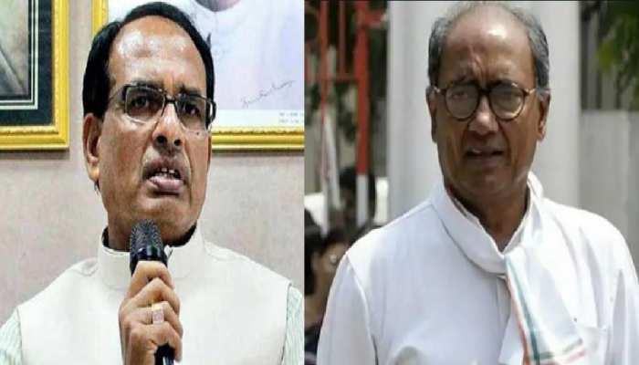 MP: वायरल वीडियो को लेकर शिवराज ने दिग्विजय पर कसा तंज, बताया अंतरराष्ट्रीय झूठा