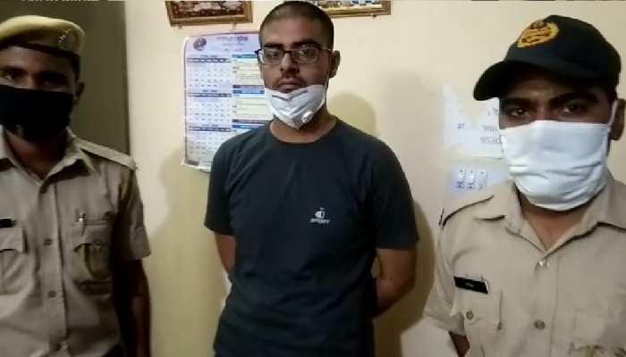 जयपुर में की करोड़ों की धोखाधड़ी, फिर डरकर बदला ऐसा भेष की पुलिस भी Shocked