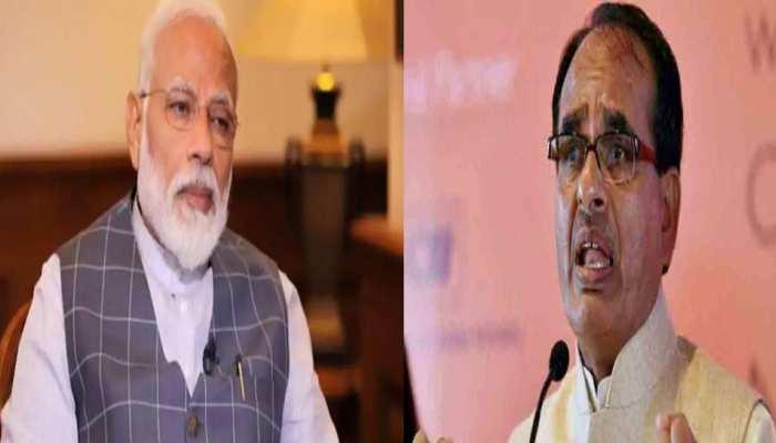 PM मोदी  के साथ CM चौहान ने गलवान घाटी में शहीद हुए जवानों को दी श्रद्धांजलि