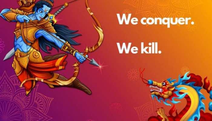भारत-चीन तनाव के बीच ताइवान ने  छापा श्रीराम का पोस्टर, जानिए इसके मायने