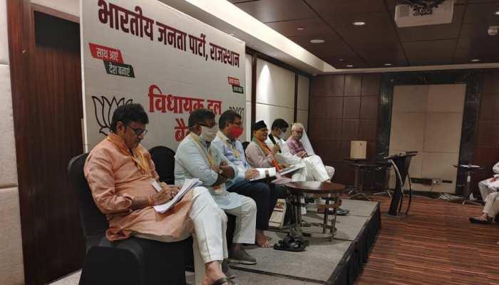 BJP की विधायक दल की बैठक में हुए 5 सत्र, इन मुद्दों पर हुई चर्चा