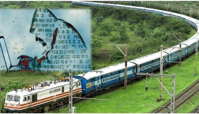 रेलवे पर वायरस अटैक, IB ने चेताया, कहा-ट्रेनों की टाइमिंग हैक करना है मंशा