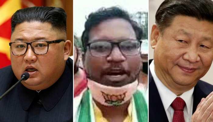 BJP नेता ने चीनी राष्ट्रपति शी जिनपिंग की जगह जलाया किम जोंग उन का पुतला