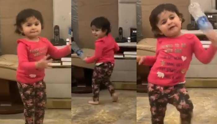 Watch VIDEO: पापा के गाने पर जमकर नाची ये क्यूट स्टारकिड, लोग बोले- 'नॉटी एंजिल'