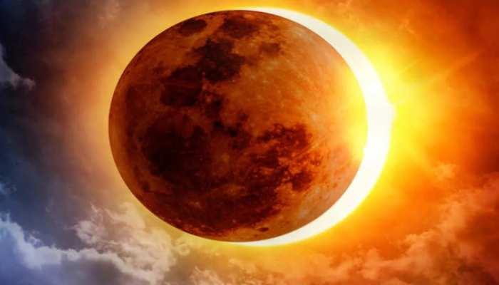 Solar Eclipse 2020: सूर्य ग्रहण के दौरान भूलकर भी न करें ये काम, बढ़ सकती हैं मुश्किलें