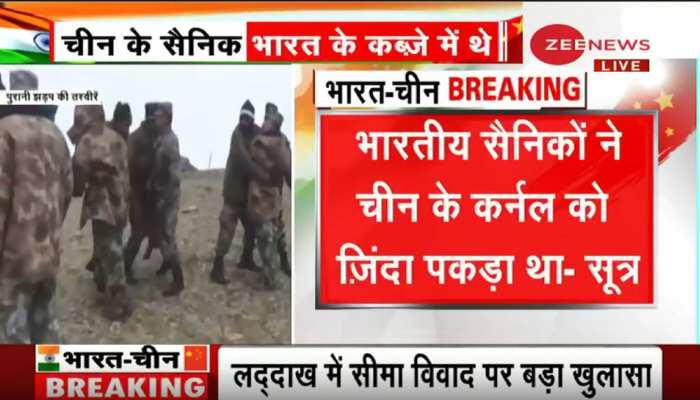 भारतीय सेना के जवानों ने चीन के कर्नल को जिंदा पकड़ा था: सूत्र