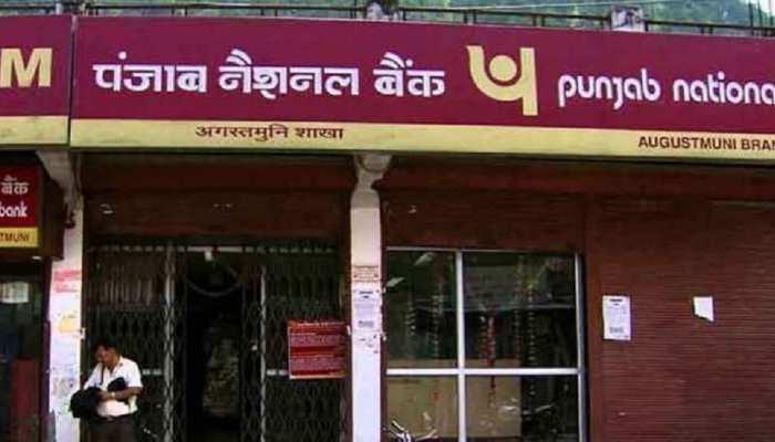 तिमाही नतीजेः PNB को वित्त वर्ष की चौथी तिमाही में हुआ 697 करोड़ रुपये का घाटा