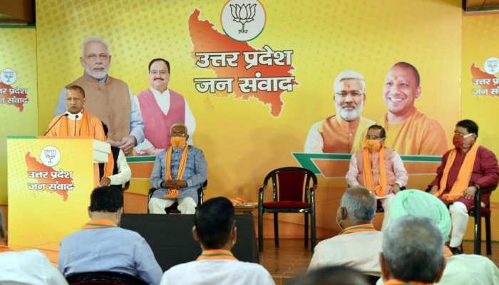 CM योगी बोले- PM मोदी की दूरदर्शिता और त्वरित फैसले लेने की क्षमता ने कोरोना से बचाया