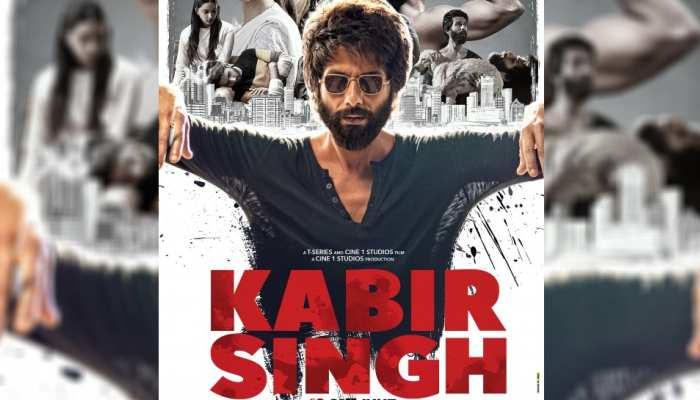 Kabir Singh के एक साल पूरे होने पर भावुक हुए Shahid Kapoor, फैंस से कही दिल की बात