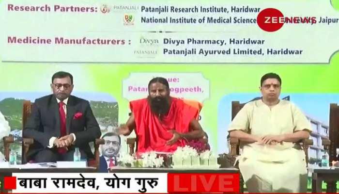 योग गुरु रामदेव ने लॉन्च की कोरोलिन टैबलेट, पहली आयुर्वेदिक दवा बनाने का दावा