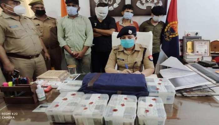 कानपुर पुलिस ने सुलझाया अनुराग द्विवेदी अपहरणकांड, नकली बंदूक के सहारे हुई थी किडनैपिंग