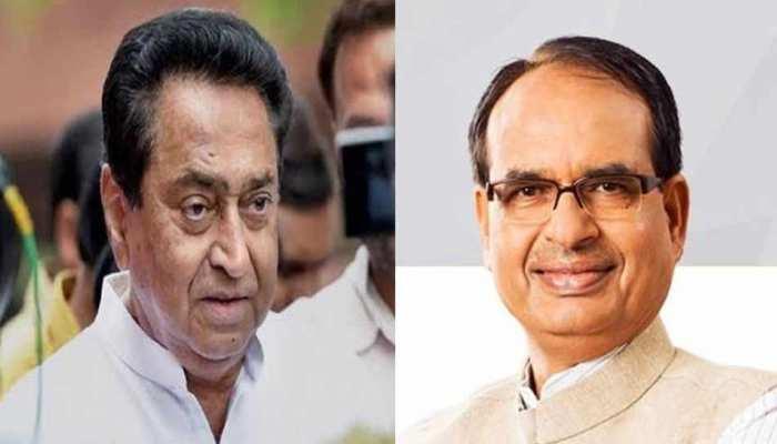 MP: कमलनाथ के वार्ड परिसीमन चुनाव के फैसले को बदलेगी शिवराज सरकार