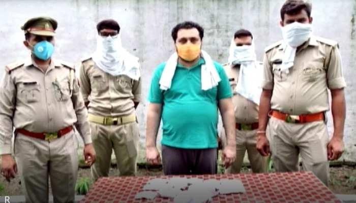 आज़म खान का मीडिया इंचार्ज फसाहत अली हुआ गिरफ्तार, कई मामलों में था फरार