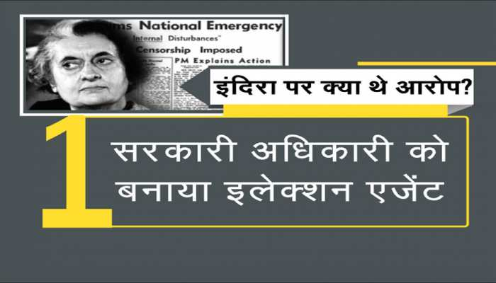 Emergency the darkest chapter of India