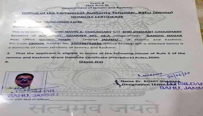 बिहार निवासी IAS को मिला JK में पहला निवास प्रमाण पत्र, अनुच्छेद-370 हटने के बाद मिला सर्टिफिकेट