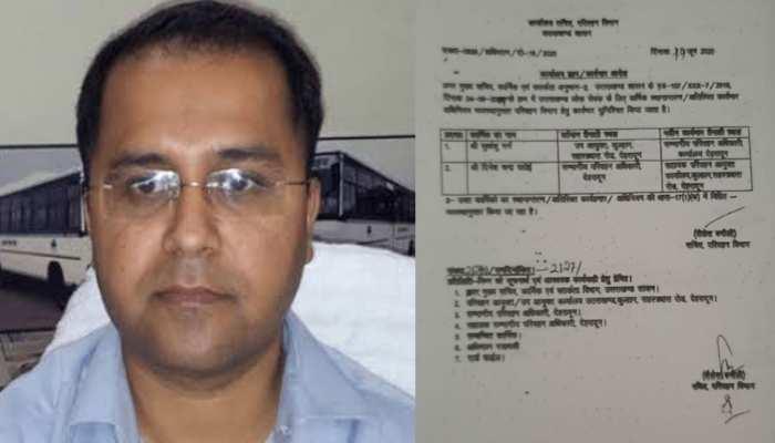 उत्तराखंड: परिवहन सचिव के फर्जी दस्तखत वाले ट्रांसफर ऑर्डर से हड़कंप, जांच के दिए आदेश