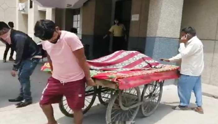 अस्पताल से नहीं मिली एंबुलेंस तो लाश ठेले पर रखकर ले जाने को मजबूर हुआ परिवार