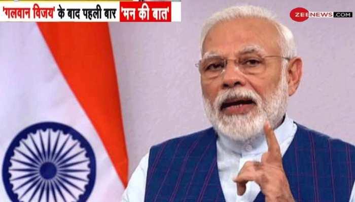 #MannKiBaat: कोरोना से लेकर लद्दाख, पढ़ें PM मोदी के संबोधन की 10 बड़ी बातें