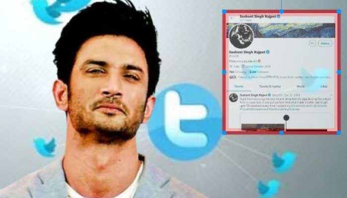 सुशांत सिंह राजपूत की डेथ मिस्ट्री में Twitter से हो सकता है बड़ा खुलासा, जानिए कैसे?
