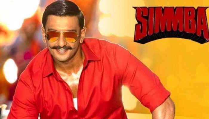 आस्ट्रेलिया, फिजी में धूम मचाने वाले हैं Ranveer Singh, फिर से रिलीज होगी 'Simmba'