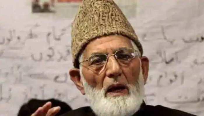 कश्मीर: अलगाववादी नेता सैयद अली शाह गिलानी ने हुर्रियत कॉन्फ्रेंस से इस्तीफा दिया, बताई ये वजह