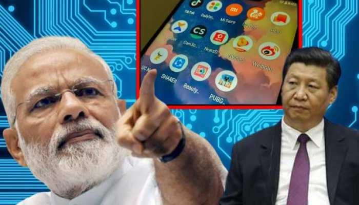 भारत सरकार ने TikTok समेत चीन के 59 मोबाइल Apps को किया बैन, यहां देखें पूरी लिस्ट