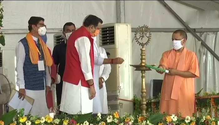 बुंदेलखंड को मुख्यमंत्री योगी की सौगात, 'हर घर जल' योजना का किया शुभारंभ